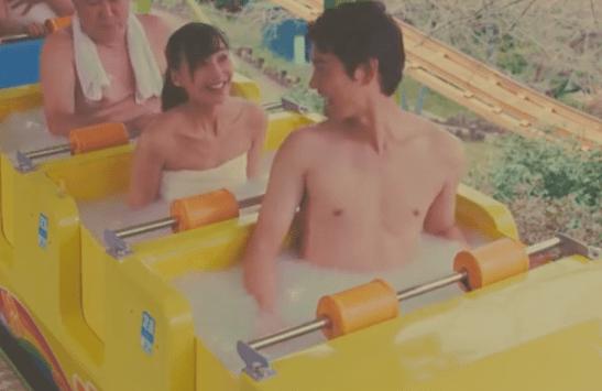 spa-parque-no-japão