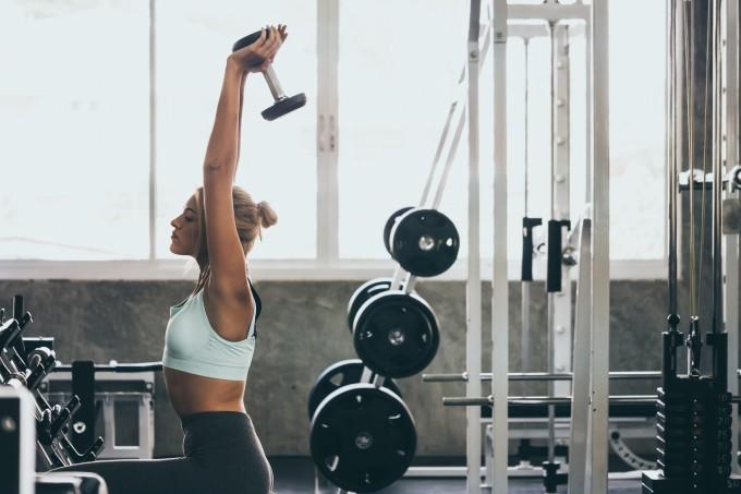 estudo-treino-de-forca-musculacao-depressao